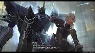 【閃の軌跡ⅣBGM】七の相克 -EXCELLION KRI