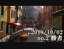 ショートサーキット出張版読み上げ動画3962