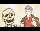 ガイコツ書店員 本田さん 第1話 A「お次でお待ちのお客様がイケメン」B「ヤオイガールズフロムOVERSEAS!!!」