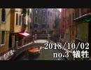 ショートサーキット出張版読み上げ動画3963