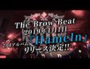 The Brow Beat 2ndアルバム『Hameln』 & 全国ワンマンツアー『The Brow Beat Live...