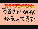 【どうぶつの森ポケットキャンプ】スマホ  de  ぽけ✩もり ✿...