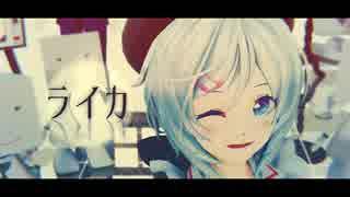 電脳少女シロ+豆腐で「ライカ」 -表情配布-