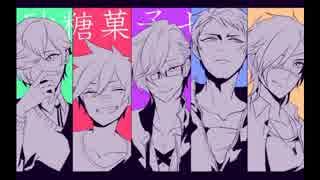 【刀剣COC】砂糖菓子七つ(反省会)