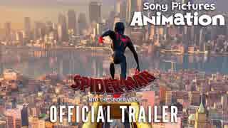 映画『スパイダーマン:スパイダーバース