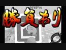 【実況】カービィのエアライドでたわむれる Part77 事故多発