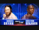 【WWE】ダニエル・ブライアンvsシェルトン・ベンジャミン【SD 18.10.2】