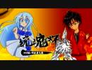 【ポケモンUSM】電霊!ゆかマキ+αのポケモン対戦 その9【統魂杯ノ参】