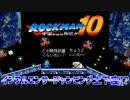 【実況】ロックマン10~インフルエンサージャンピング土下座!?~part13