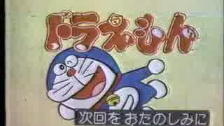 【1983~1984年頃】大分でアニメなどで放
