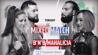【WWE】B'N'Bvsマハリシア【MMC2】