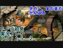 【FF9実況】生き方に迷うアラサーがFF9を初見実況プレイ【Part5-2】