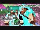 【日刊Minecraft】最強の抜刀VS最凶の匠は誰か!?絶望的センス4人衆がカオス実況!#23【抜刀剣MOD&匠craft】