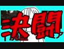 【けむぴこ】けむぴこ、レジデントイービル実況!【06】