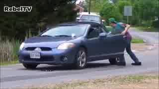 ホモと見る他人の車を奪う人間の屑