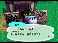 ◆どうぶつの森e+ 実況プレイ◆part82
