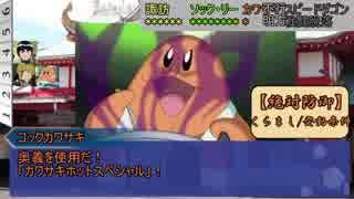 【シノビガミ】ひとくちでURASHIMA【一話