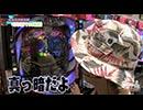 ういちの放浪記 第430話(2/2)