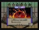 【初見実況】 泣き虫がナカツクニを救う大
