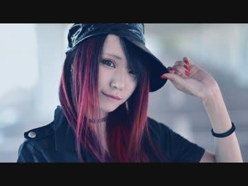 【アネ☆☆☆☆☆】リバーシブル・キャンペーン踊ってみた【黒ポリス】