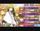 Fate/Grand Orderを実況プレイ バトル・イン・ニューヨーク20...
