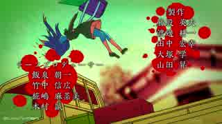 Zombie Land Saga (ゾンビランドサガ) 2:3