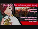 【MEIKO】 Lookin' for where you are【AOR_オリジナル】