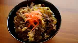 【牛丼】ひとり牛コマ・薄切り肉祭り。6種【肉じゃが】