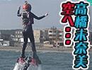 【期間限定会員見放題】高橋未奈美の「み、味方はナシ!」#13 出演:...