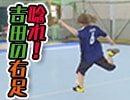 【期間限定会員見放題】お祓え!西神社#44 出演:西明日香、吉田有里