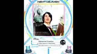 【SDVX】Elemental Creation【MXM】