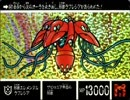 ナイトガンダムパズルヒーローズ 【邪獣エレメンタルラフレシ...