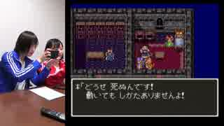 石塚朱莉のドラゴンクエスト3実況 #51 太