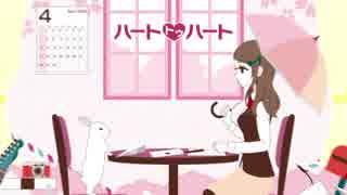 【由利亜】ハートトゥハート を歌いました。