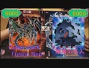 【闇のゲーム】灰テンションデュエル!TURN26