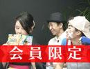 第108回『少年漫画vs少女漫画、本当におもしろいのはどっちだ!?〜女帝・東村アキコと闘うヤンサンseason5☆開幕記念スペシャル!!