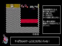 Bloodstained: Curse of the Moon ULTIMATE any%RTA 24分27秒53