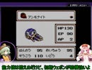 【ゆっくり実況】こいしちゃんが遊ぶぷよウォーズPart6