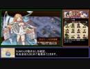 【城プロ:RE】茶馬古道の麗しき工本 -絶弐-【殿を応援するだけ】
