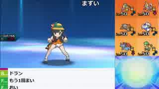 【ch】うんこちゃん『ポケモンUSUM  vs視