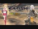 【kenshi】マキとあかりの別荘探し2 【VOICEROID実況】