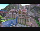 【Minecraft】緩やかに幻想建築Vol.2_古都港ラプシェイス_#5-3【女実況】
