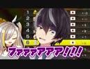 【マリオカート8】Vtuber最速vsゲーム部