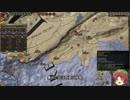 【Crusader Kings2】周氏は生き延びたい Part88