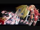 【VOICEROID】ガンギマリ・ツルマキアクション/part7【AssaultSpy】