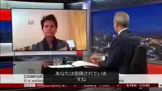 【姉妹都市解消】「日本はさらに信頼を得る機会を逃した」