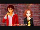 【MMD】赤咲湊くんと黄咲愛里さんが歌う「だんご3兄弟」