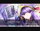 東方MIRACLE EUROBEAT Vol 3 Special Nonstop Teaser