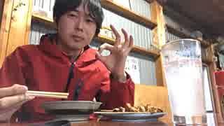 2018年11月05日1枠目 多摩川に創業83年、今月で終わってしまう川茶屋があるらしい