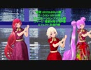 【ONE】Vivid blacK【MMD】
